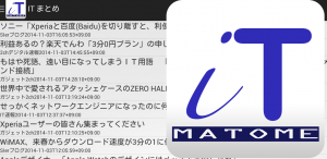 it_matome_launcher_ic_pub
